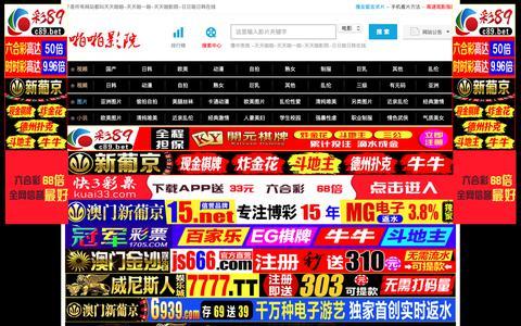 Screenshot of Home Page thadoghouse.com captured Dec. 21, 2018