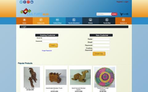 Screenshot of Login Page culturesum.com - CultureSum -Customer Login - captured Feb. 1, 2016