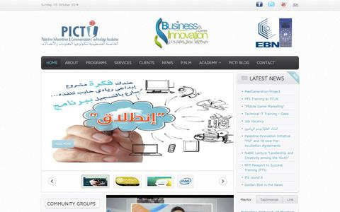 Screenshot of Home Page picti.ps - PICTI | Palestine Information and Communications Technology Incubator - captured Oct. 5, 2014