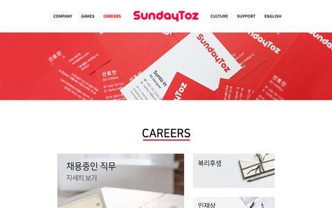 Screenshot of Jobs Page sundaytoz.com - SundayToz - captured Nov. 12, 2018