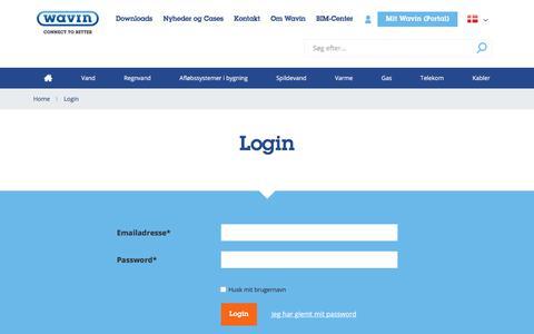 Screenshot of Login Page wavin.com - Login - captured Jan. 31, 2018