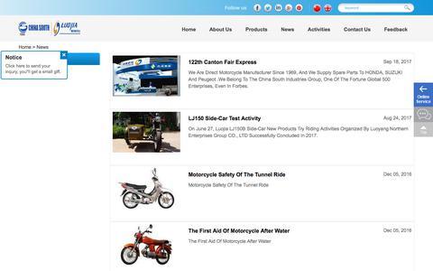 Screenshot of Press Page luojiamotorcycle.com - News - Luoyang Northern Enterprises Group Co.,Ltd - captured Sept. 19, 2017