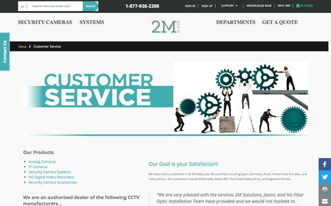 Screenshot of Support Page 2mcctv.com - customer service - captured July 5, 2017