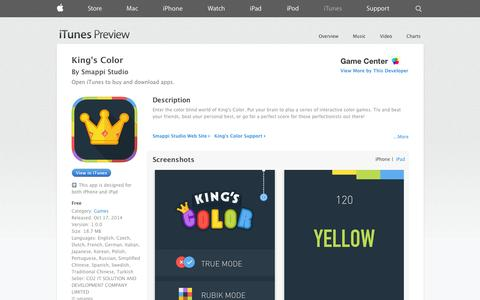 Screenshot of iOS App Page apple.com - King's Color on the App Store on iTunes - captured Oct. 31, 2014