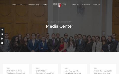 Screenshot of Press Page harvardarabalumni.org - Media Center - Harvard Arab Alumni Association - captured Sept. 27, 2018