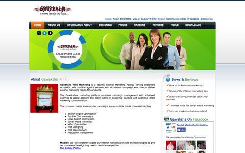 Screenshot of About Page gawaksha.com - About Gawaksha Web Marketing,Search Engine Optimization, Social Media Optimization, Web Development, Web Designing - captured Oct. 2, 2014
