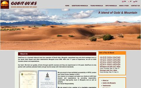 Screenshot of About Page gobitours.com - GobiTours.com - captured July 20, 2018