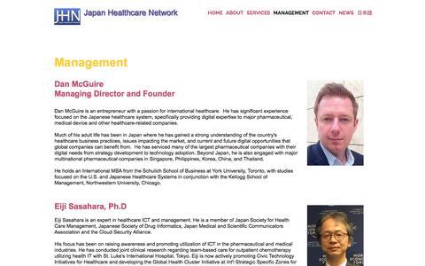 Screenshot of Team Page jhn.jp - Japan Healthcare Network, Management - captured Oct. 4, 2017