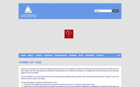 Screenshot of Terms Page arenho.com - Terms of Use - captured Sept. 30, 2014