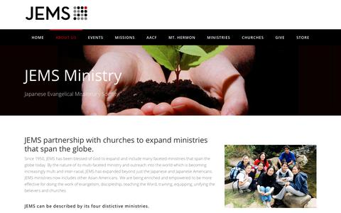 Screenshot of About Page jems.org - About Us – Jems.org | Japanese Evangelical Missionary Society - captured Oct. 16, 2017