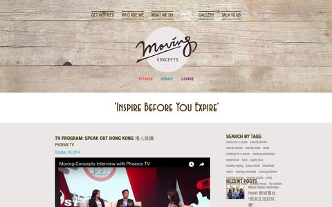 Screenshot of Press Page moving-concepts.com - Moving Concepts: Inspire Before You Expire   PRESS - captured Oct. 23, 2017