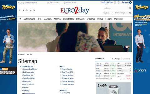 Screenshot of Site Map Page euro2day.gr - Sitemap - captured June 21, 2017