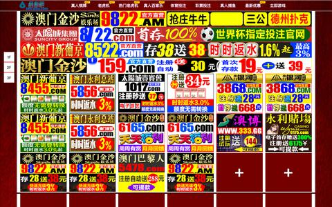 Screenshot of Signup Page creativegrandparent.com - xml400.com-www.7720.com-新葡萄京娱乐网站 - captured Nov. 4, 2018