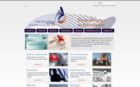 Screenshot of Products Page amig.com.eg - Arab Misr Insurance Group|gig Official Website -           Our Products - captured Nov. 21, 2016