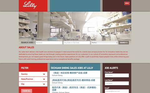 Screenshot of Jobs Page lilly.com - Sichuan Sheng Sales Jobs at Lilly - captured Aug. 7, 2017