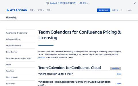 Screenshot of Team Page atlassian.com - Team Calendars for Confluence Licensing | Atlassian - captured Feb. 8, 2020