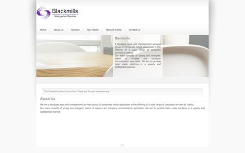 Screenshot of About Page blackmills.com - About Us - captured Oct. 5, 2014