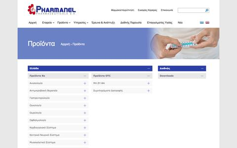Screenshot of Products Page pharmanel.gr - ΦΑΡΜΑΝΕΛ Α.Ε. - captured Oct. 2, 2014
