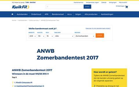 Screenshot of kwik-fit.nl - ANWB Zomerbandentest 2017 - captured March 1, 2017