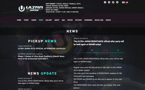 Screenshot of Press Page ultrajapan.jp - The ULTRA JAPAN RESISTANCE official after party will be held again at WOMB today! | ULTRA JAPAN - Official Site - captured Dec. 25, 2016