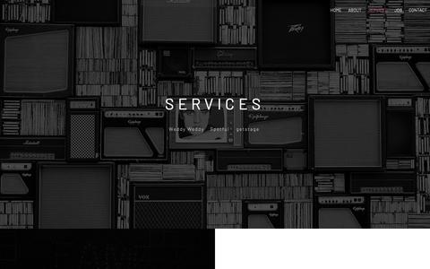 Screenshot of Services Page gandh.jp - 運営サービス|株式会社g&h - captured Oct. 25, 2018