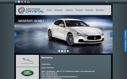 Screenshot of Contact Page crystalmotors.az - CrystalMotors - Контакты - captured July 18, 2016