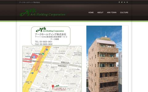 Screenshot of Maps & Directions Page weebly.com - Map - アークホールディング株式会社 - captured Sept. 17, 2014