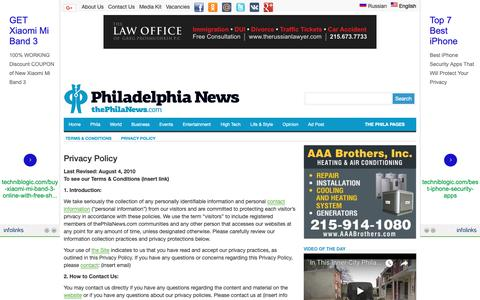 Screenshot of Privacy Page thephilanews.com - Privacy Policy - Philadelphia News | Новости ФиладельфииPhiladelphia News | Новости Филадельфии - captured Sept. 28, 2018