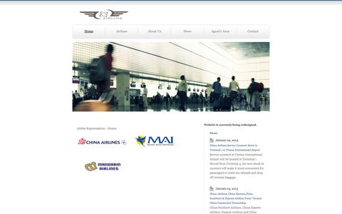 Screenshot of Home Page Privacy Page air-link.gr - airlink | airline representations - captured Feb. 5, 2016