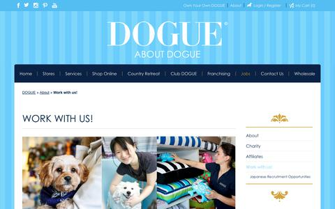 Screenshot of Jobs Page dogue.com.au - DOGUE Work With Us | Employment Opportunities - captured July 13, 2018
