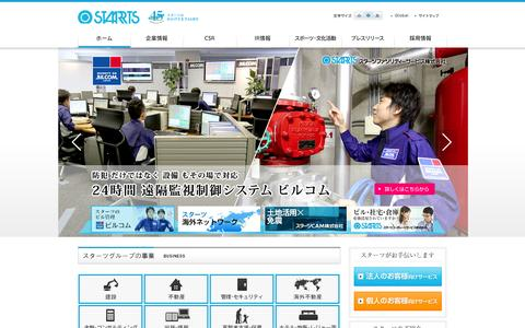 Screenshot of Home Page starts.co.jp - 【STARTS】スターツグループ - captured Oct. 7, 2014