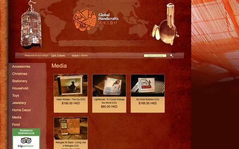 Screenshot of Press Page globalhandicrafts.org - Media | Global Handicrafts - captured May 22, 2016