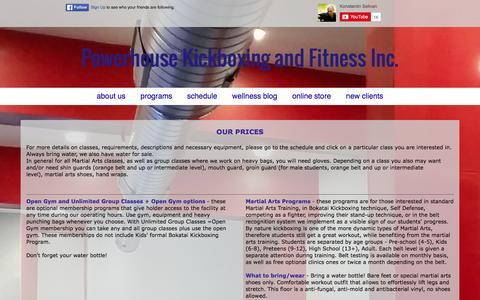 Screenshot of Pricing Page powerhousekickboxing.com captured Jan. 29, 2016
