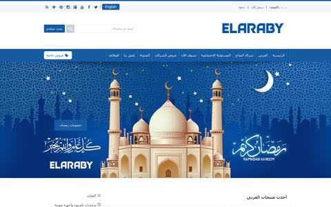 Screenshot of Blog Privacy Page Products Page Site Map Page Login Page Terms Page elarabygroup.com - العربى جروب : إشتري الآن منتجات العربى أون لاين - captured July 3, 2015