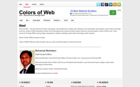 Screenshot of About Page colorsofweb.com - Colors of Web | Colors of Web - captured Sept. 30, 2014