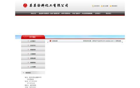Screenshot of Signup Page metacomdesign.com - 幸运蛋蛋能赚钱嘛,幸运蛋蛋258,多情预测28幸运蛋蛋,幸运蛋蛋游戏名字 - captured Oct. 17, 2018