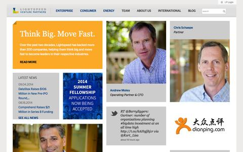 Screenshot of Home Page lsvp.com - Lightspeed Venture Partners - captured Sept. 19, 2014
