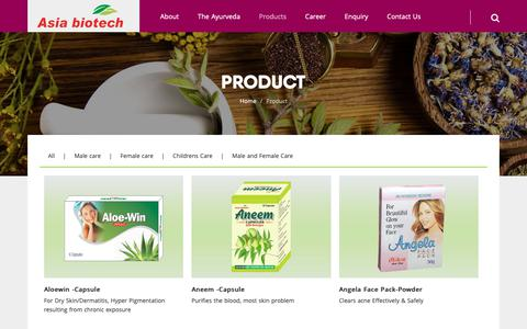 Screenshot of Products Page asiabiotech.in captured Oct. 4, 2018