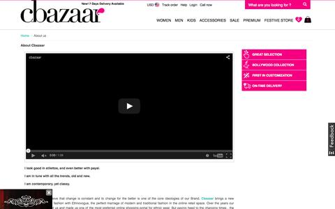 Screenshot of About Page cbazaar.com - About us - Cbazaar - captured Oct. 1, 2015