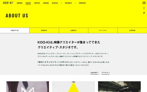 Screenshot of About Page koo-ki.co.jp - ABOUT   KOO-KI 空気 - 映像制作会社(CM PR) - captured Nov. 16, 2018