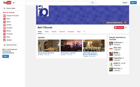 Screenshot of YouTube Page youtube.com - Beit T'Shuvah  - YouTube - captured Oct. 23, 2014
