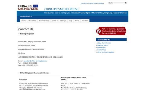 Screenshot of Contact Page china-iprhelpdesk.eu - Contact Us   China IPR SME Helpdesk - captured Jan. 27, 2016