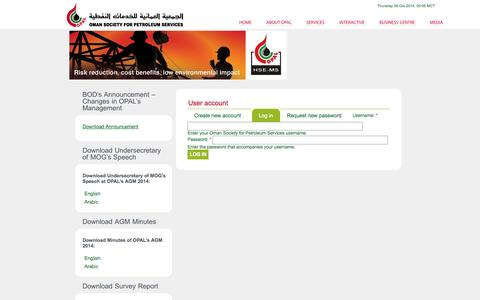 Screenshot of Login Page opaloman.org - User account | Oman Society for Petroleum Services - captured Oct. 9, 2014