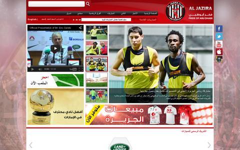 Screenshot of Home Page jc.ae - الموقع الرسمي لنادي الجزيرة الرياضي - captured July 12, 2014