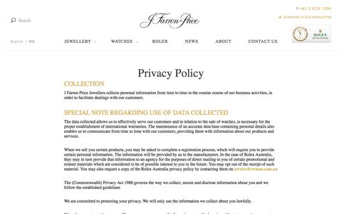 Screenshot of Privacy Page jfarrenprice.com.au - Privacy Policy - J Farren-Price - captured July 25, 2018