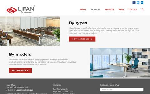 Screenshot of Products Page lifanfurniture.com - Workspace furniture | Lifan office furniture - captured July 19, 2018