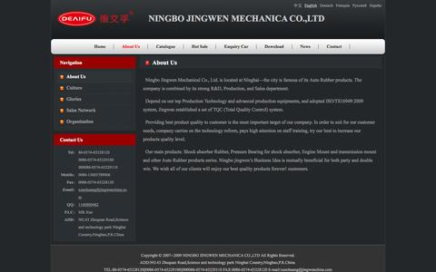 Screenshot of About Page jwrubber.com - NINGBO JINGWEN MECHANICA CO.,LTD--About Us - captured March 11, 2016