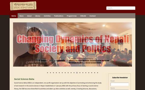 Screenshot of Home Page soscbaha.org - Social Science Baha - captured Oct. 22, 2017