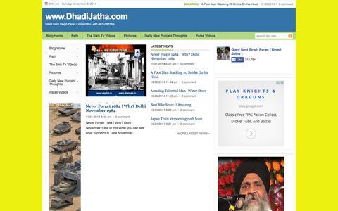 Screenshot of Blog dhadijatha.com - www.DhadiJatha.com - Giani Sant Singh Paras Contact No. +91-9815361154 - captured Nov. 2, 2014