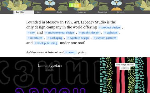 Art. Lebedev Studio